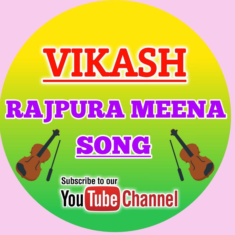 Vikash Rajpura Meena Song
