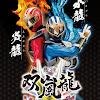 舞神ソーランドラゴンCHANNEL(Sohran Dragon Channel)