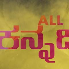 Top Kannada Sad Songs Collection (Songs Make U Cry) Kananda