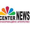 Інформаційне агентство Центр новин