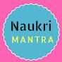 Naukari Mantra