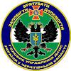 Управління ДСНС у Чернігівській області