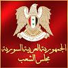 قناة مجلس الشعب السوري S P A