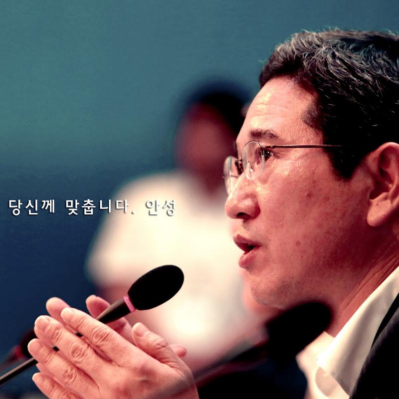 김학용TV