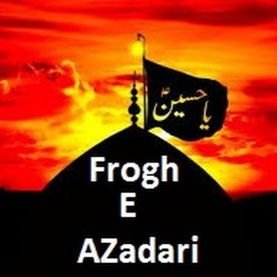 Frogh e AZadari   ليبيا VLIP-VLIP LV