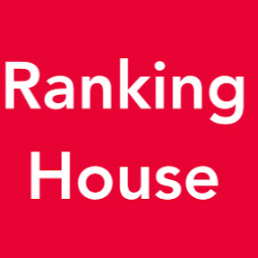 Ranking House 순위 페이지
