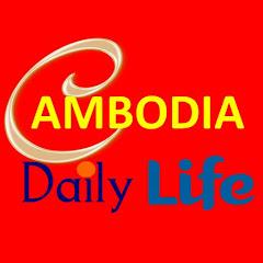 Cambodia Daily Life Net Worth