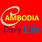 Cambodia Daily Life