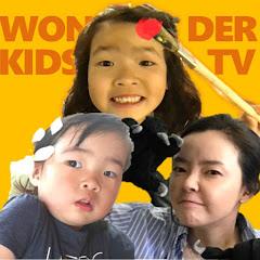 [wonderkids TV] 원더키즈 TV Net Worth