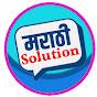 Marathi Solution