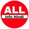 All Info Hindi