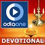 OdiaOne Devotional