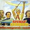 Кружок Авиамоделирования организуем - 30 тыс.руб