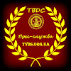 Тернопільська Вища Духовна Семінарія УГКЦ