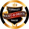 Rent-n-Drive Sochi
