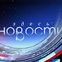 """""""Новости здесь. Томск"""""""