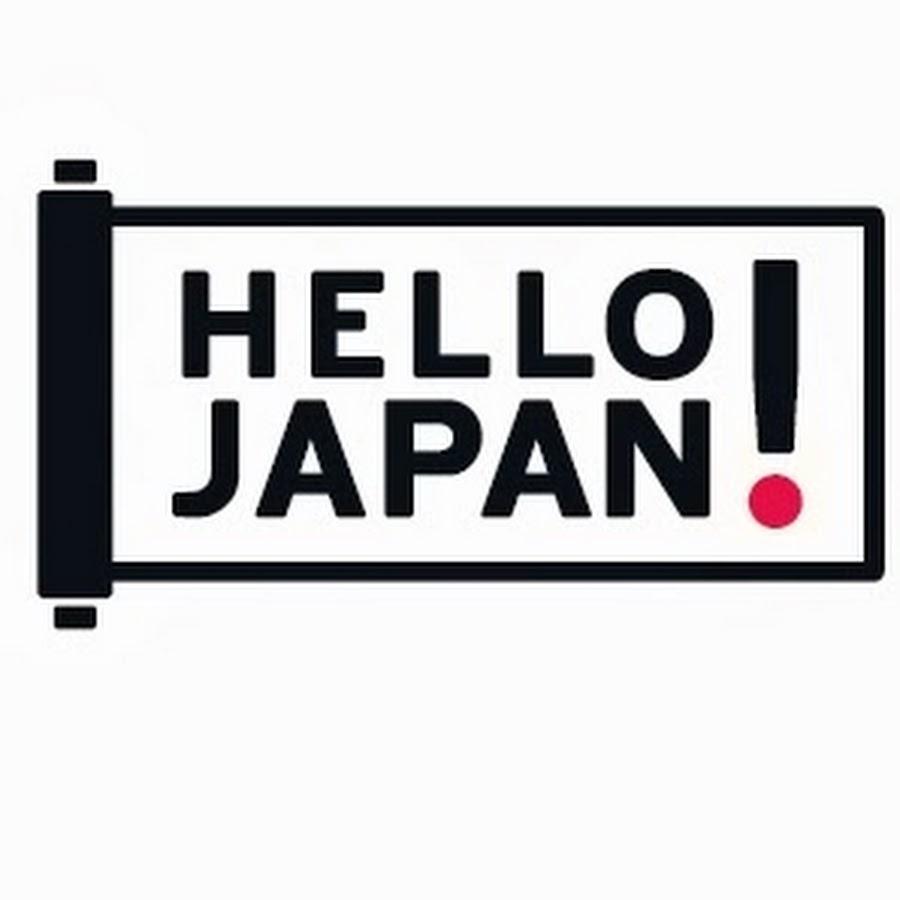 HELLO! JAPAN TV Channel - YouTube
