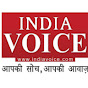India Voice