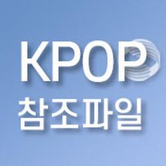 KBSKpop Net Worth
