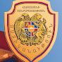 POLICE RA Vostikanutyun