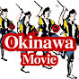okinawamovie