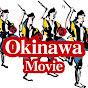 okinawamovie
