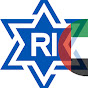 Realidade Israelense