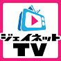 jnetTVsoftball
