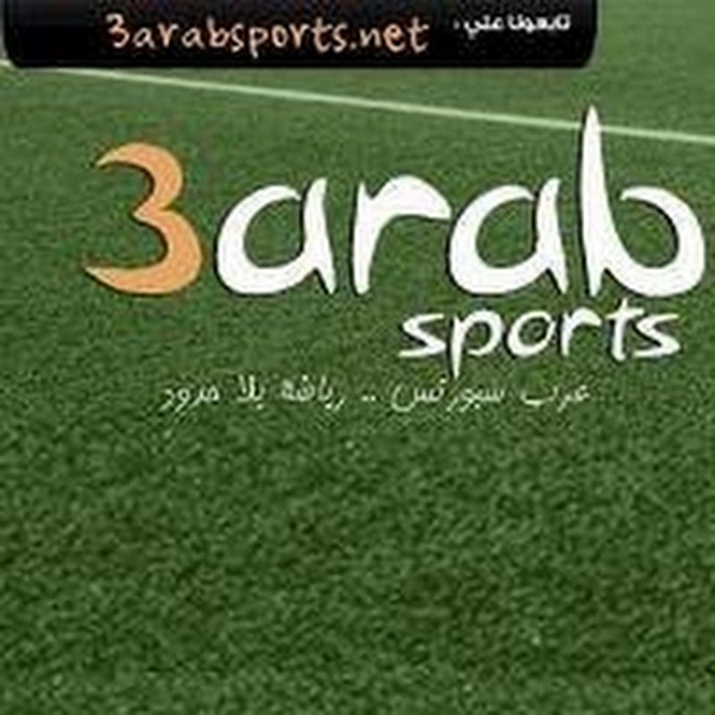 3arabsports23