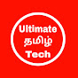 Ultimate Tamil Tech