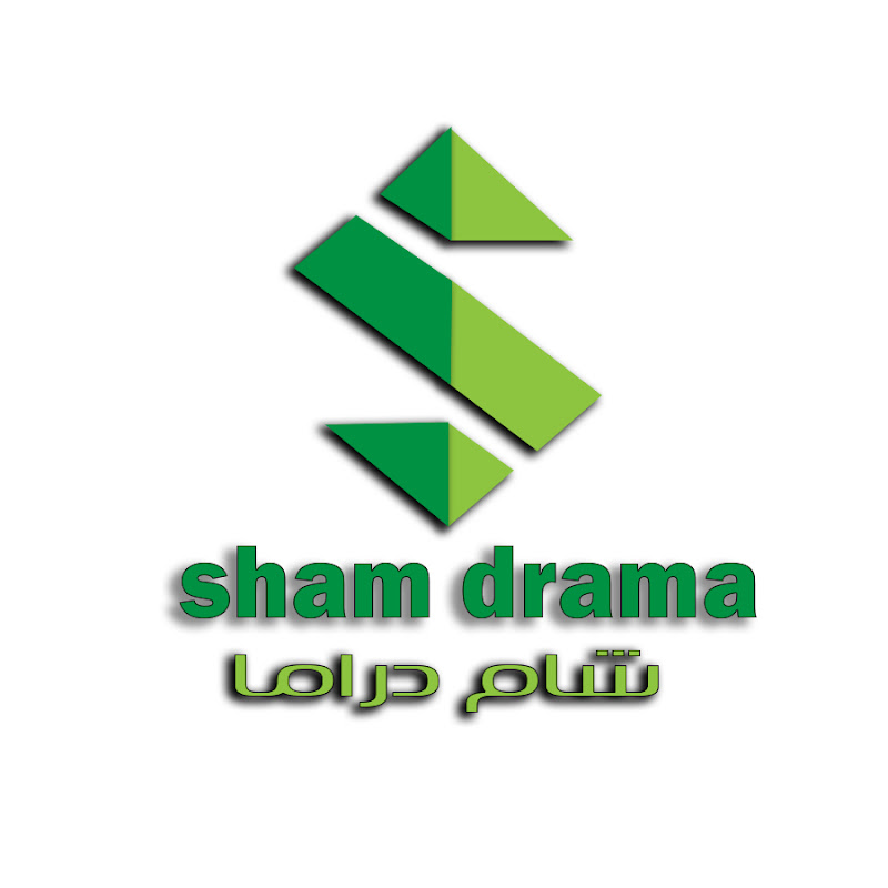 Sham Drama شام دراما