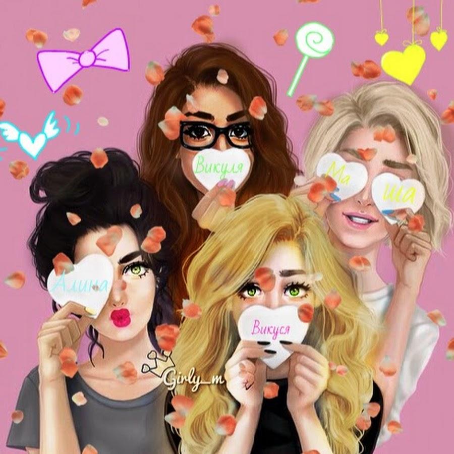Картинки на группу в ватсапе смешные для девочек