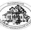 Музей Лыткаринский