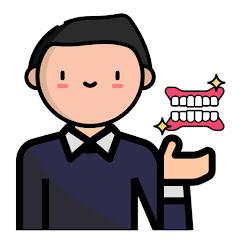 이상진의 치과기공ch