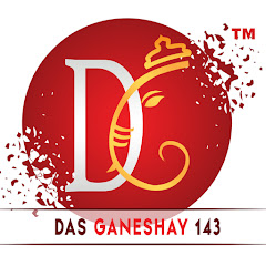 Das Ganeshay Bhojpuri Net Worth