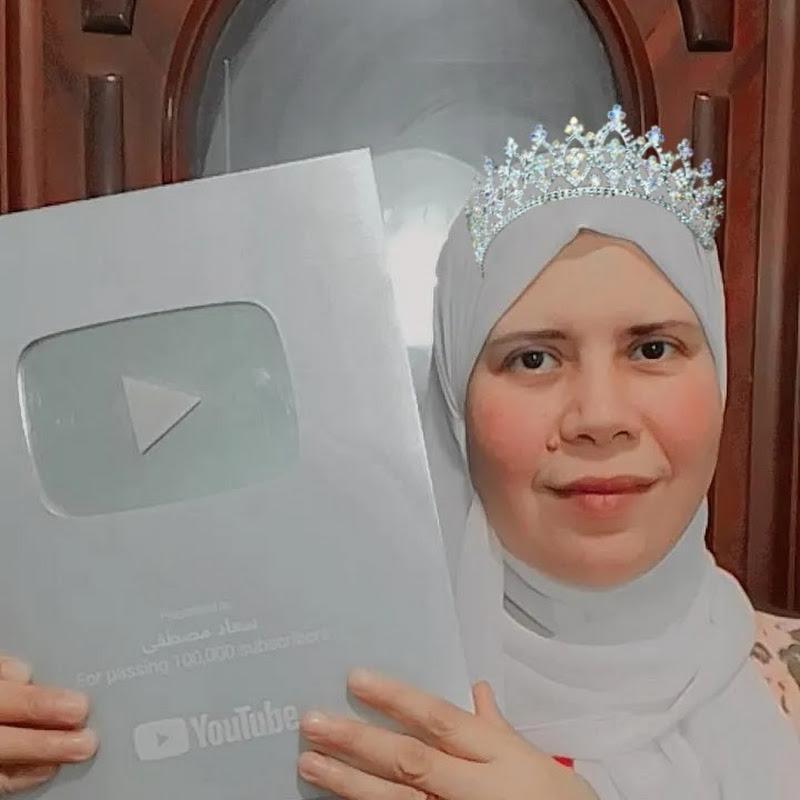 افكار سعاد مصطفى million idea with souad