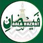 Faizane Aalahazrat