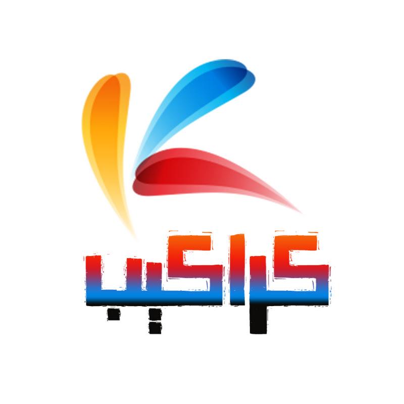 KaRaKeeB _/-\_ كـراكيــب