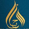 Al Ehsaan TV