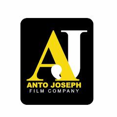 Anto Joseph Film Company Net Worth