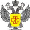 Свердловский Роспотребнадзор