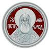 Высоко - Петровский Монастырь
