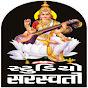 Studio Saraswati