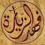 FahadQatari