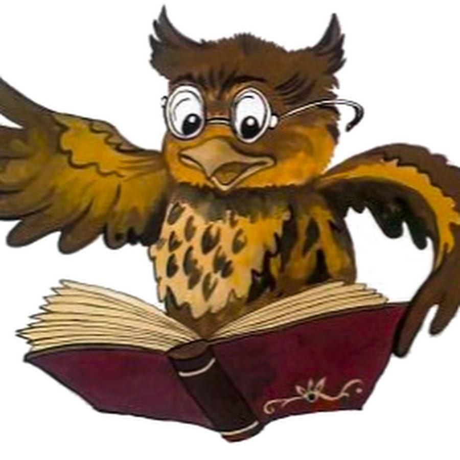 Мудрая сова картинка анимация