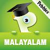 Pebbles Malayalam