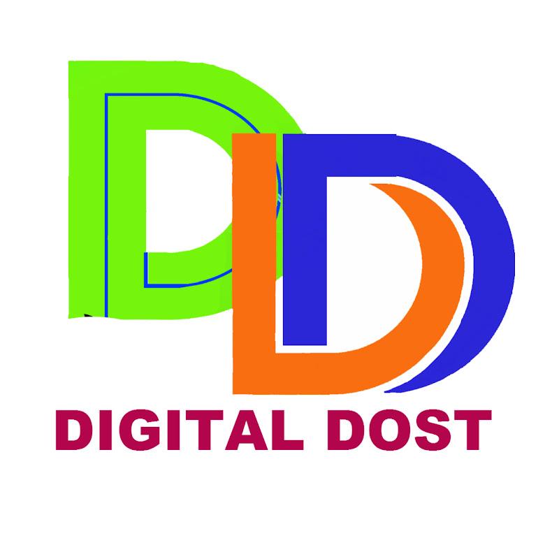 Digital Dost (digital-dost)