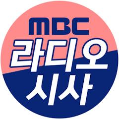 시선집중/손경제/세계는MBC라디오