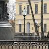 НОУНБ Великий Новгород