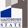 SCC სახელმწიფო სამშენებლო კომპანია